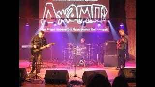 МИНУТАБЕЗВРЕМЕНИ на ДЖАМП-КАВЕРПАТИ (live 2017/12/30)