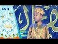 HAFIZ INDONESIA - Tantangan Amalan Bulan Ramadhan Untuk Ahmad [16 Juni 2017]