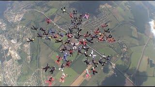 Мировые рекорды и международные сборы парашютистов в Харькове