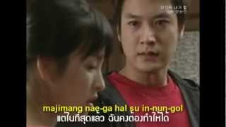 [Eng/Thaisub] Good-bye (Love Title) - K (OST Sunshine of Love)