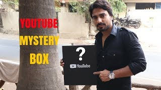 YouTube Send Me Mysterious Package | Journey From Zero To Hero | Babas Vlogs