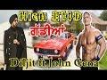 High End | Johan Cena WWE Version | Diljit Dosanjh | CON.FI.DEN.TIAL |  Song 2018