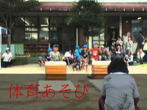 Hataka Nursery School