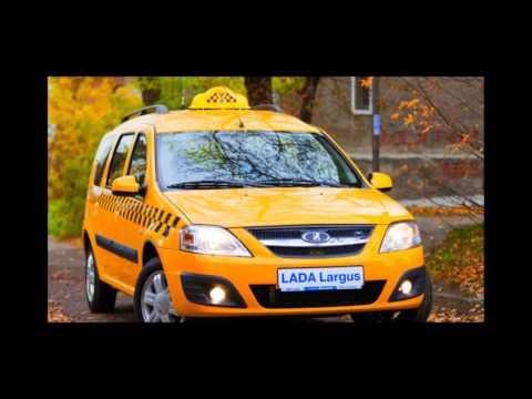 Посвящается водителям такси