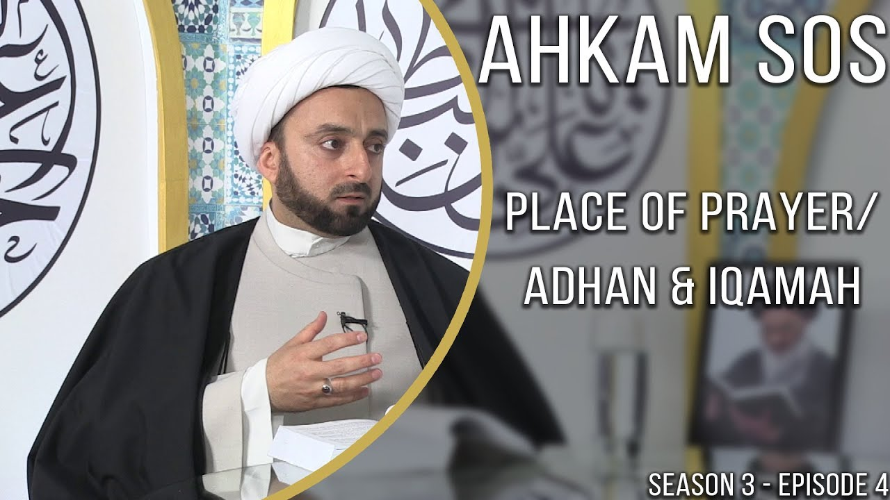 Place of Prayer/Adhan & Iqamah