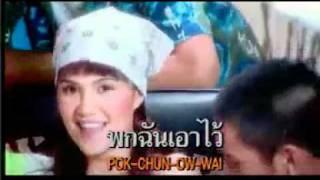 TATA YOUNG - NGOR NGOO ง.งู (OFFICIAL MUSIC VIDEO)