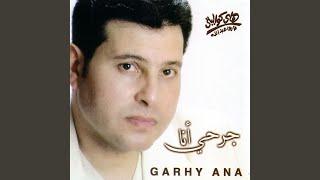 GARHY ANA