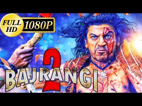 Bajrangi 2 (2017) New Released Hindi Movie | Shiva Rajkumar | Hindi Movies 2017 Full Movie