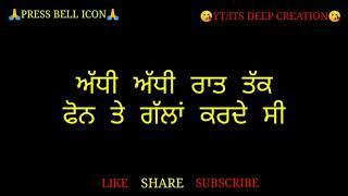 Punjabi Shero Shayari Whatsapp Status मफत ऑनलइन