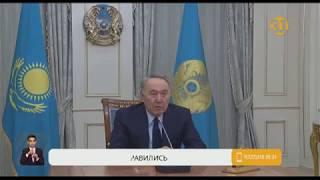 Нурсултан Назарбаев отправил в отставку правительство