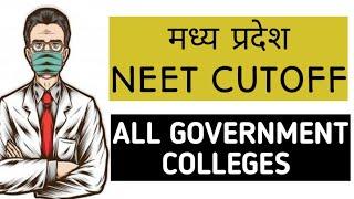 Mp Neet Gov Colleges Cutoff 2020-21   All College Cutoff Separately