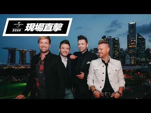 西城男孩 Westlife 回歸樂壇!全亞洲見面會 現場直擊獨家片段