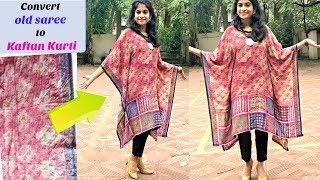 Stylish Kaftan Kurti From Old Saree In 10 Minutes | Reuse Old Sarees |Slick And Natty | #stayathome