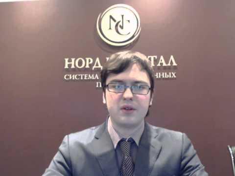 Сергей Алин в программе «Вести: Экономика» 16.01.2013