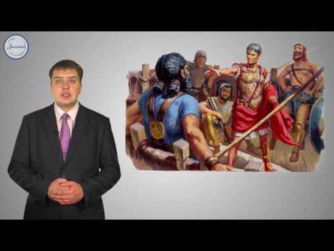 Единовластие Цезаря в Риме