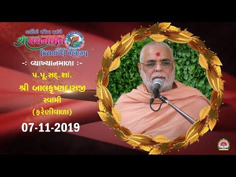 P.P.Shri Balkrushnadasji Swami - Fareni ll Ashirvachan ll 07-11-2019