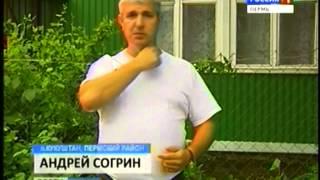 Соседские разборки в Кукуштане привели к кровавой драме