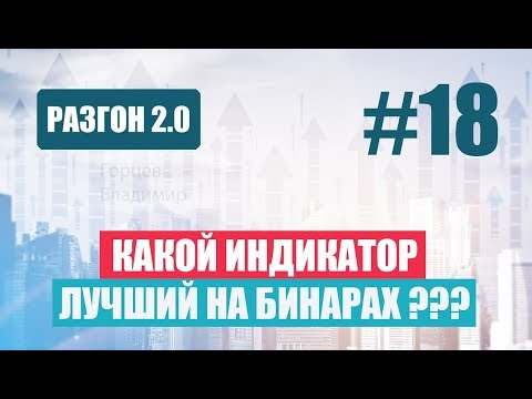 Plus option бинарные опционы