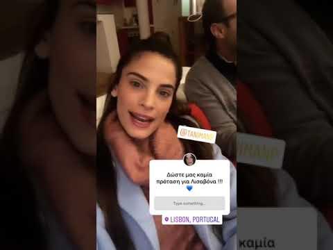 a03443e4ac2 Videos & Φωτογραφίες - Κατερίνα Παπουτσάκη: Η πιο σέξι... | Palo.gr