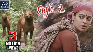 Eagle 2 Telugu Full Movie | Telugu Shortened Movie | Bindu Madhavi | @AR Entertainments Movies