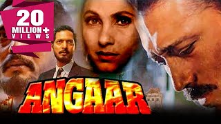 Angaar (1992) Full Hindi Movie | Jackie Shroff, Nana Patekar, Dimple Kapadia, Kader Khan
