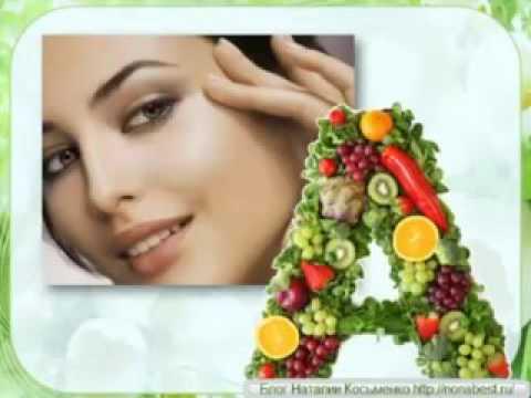 Солярис для лица c витамином А - Доктор Нона