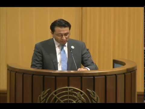 Nepal's Statement at the Third UN Conference on Financing for Development (2015)