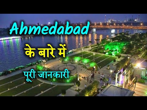 Download Every Single Information about Ahmedabad – [Hindi] – Quick Support Mp4 HD Video and MP3