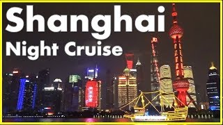 Video : China : ShangHai night river cruise, with the kids