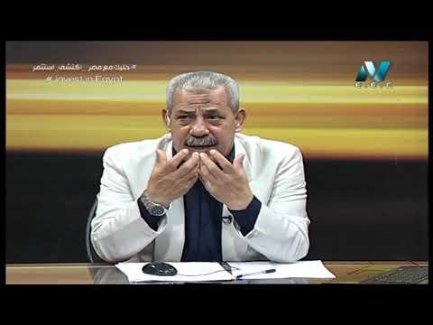 أساسيات الهندسة الكهربائية للدبلوم الصناعي ( طرق التكهرب ) أ عمرو مبروك