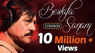 Bewafa Sanam | Attaullah Khan Sad Songs | Popular Pakistani Romantic Songs - Download this Video in MP3, M4A, WEBM, MP4, 3GP