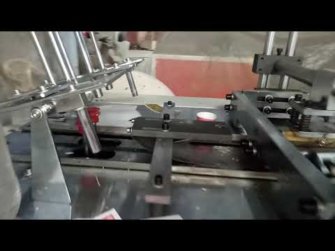 MS Disposable Paper Cup Making Machine