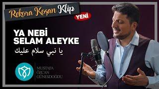 Mustafa Özcan Güneşdoğdu | Ya Nebi Selam Aleyke