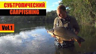 Рыбалка отдых на озере краснодарский край