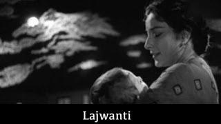 Lajwanti - 1958