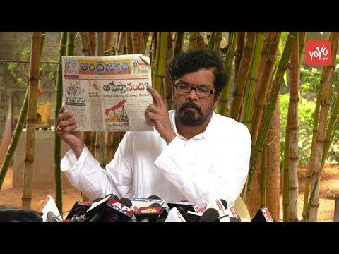 Posani Krishna Murali Reaction on Nara Lokesh Comments | Nandi Awards Controversy | YOYO TV Channel