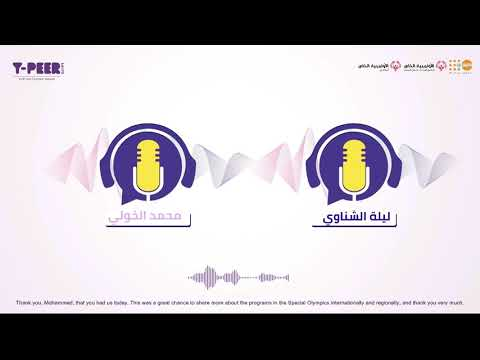 Peer Cast Special: UNFPA and Special Olympics MENA partner on the International Day of Persons with Disabilities