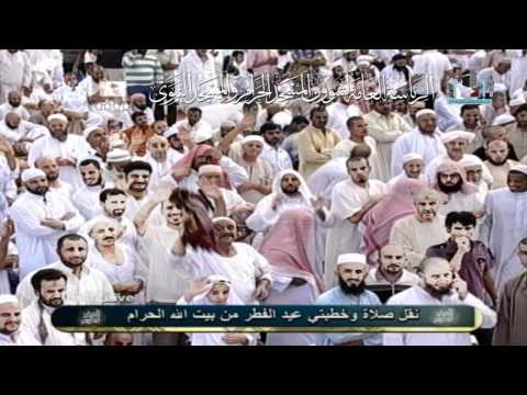 خطبة عيد الفطر:التفاؤل والتشاؤم بالأحداث الجارية