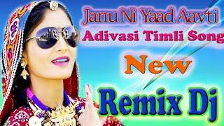 Adivasi Timli Remix Song Jannu Ni Yad Avti New Adivasi Dj Song 2018