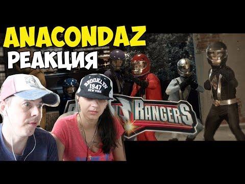 Anacondaz - Ангел КЛИП 2017 | Иностранцы и русские слушают и смотрят русскую музыку | РЕАКЦИЯ