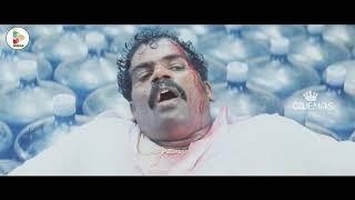 Vijay SUper HIt Telugu Blockbuster Movie | Priyanka Chopra | Telugu Movies | VIP Cinemas