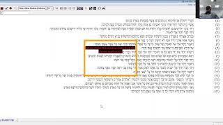 """ספר ירמיהו - פרק א (י""""ג באלול תש""""פ)"""