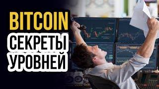 🔞БИТКОИН ИТОГИ 2018 ГОДА! АНАЛИЗ СИТУАЦИИ! новости bitcoin