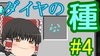 【Minecraft】工業とお金で空島生活part4【ゆっくり実況】