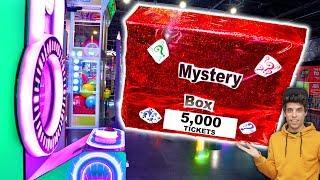 5,000 Ticket Arcade Mystery Box! Can I Win It?