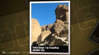 preview picture of video 'Tinerhir, Todra Gorge, Dades Gorge Mys's photos around Tinerhir, Morocco'