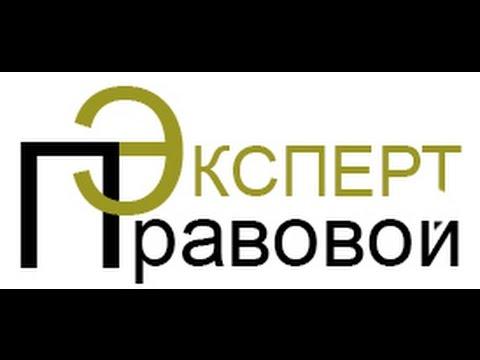 Получение гражданства РФ. Способы получить гражданство России  по упрощенной схеме