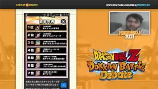 Naraku Dragonball Z Dokkan Battle School - Meta Builder: Perfect