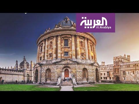 العرب اليوم - شاهد: جامعة أكسفورد تدخل السباق العالمي ﻹنتاج لقاح