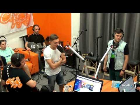 "Группа ""Ска'n'ворд"" Живые. Своё Радио. (22.06.2015)"